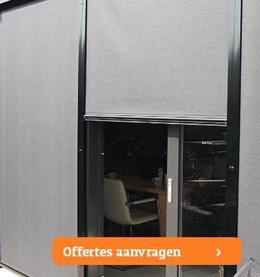 screens Venlo